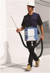 便携式甲烷/总烃/非甲烷总烃检测仪PF-300