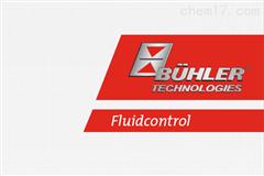 BUHLER液位开关NT-M系列怎么选型?