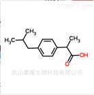 氨甲环酸现货|1197-18-8|优质心血管类原料