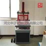 立式钢筋弯曲试验机