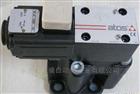 DLHZO-TE-040-L0331阿托斯比例阀上海代理