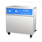 专业供应台式高频数显超声波清洗器