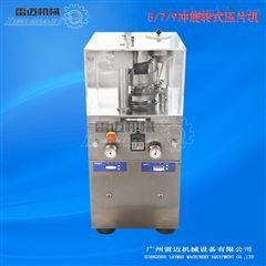 XYP-5三七丹参纯压高产量小型旋转式压片机
