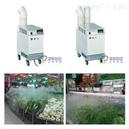 蔬菜超市保鲜加湿机专业生产