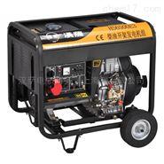 柴油开架式发电机-手推5千瓦