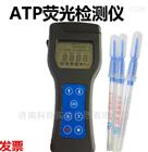 微生物细菌餐具清洁度快速ATP荧光检测仪
