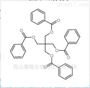 季戊4醇四苯甲酸酯 4196-86-5 有机原料