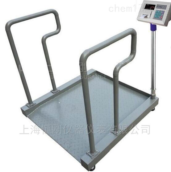 上海医院公用轮椅秤,老年人体重轮椅称公司