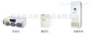 陕西亚川智能科技HTQF有源电力滤波器