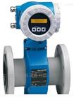 E+H/液位计/开关/变送器/传感器优势代理