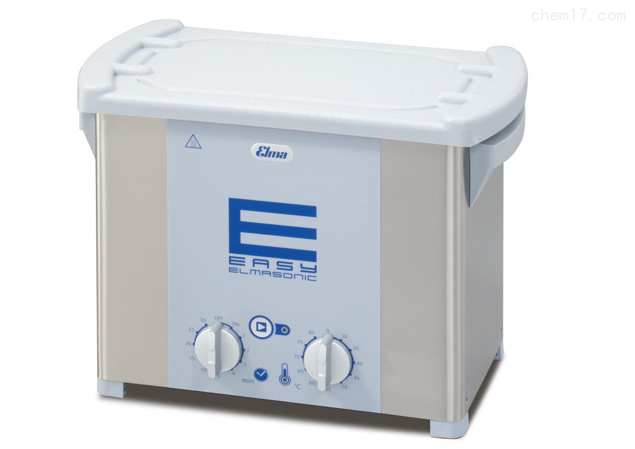 德国Elma  EASY超声波清洗机 通用理化