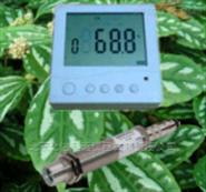 红外叶面温度传感器记录仪