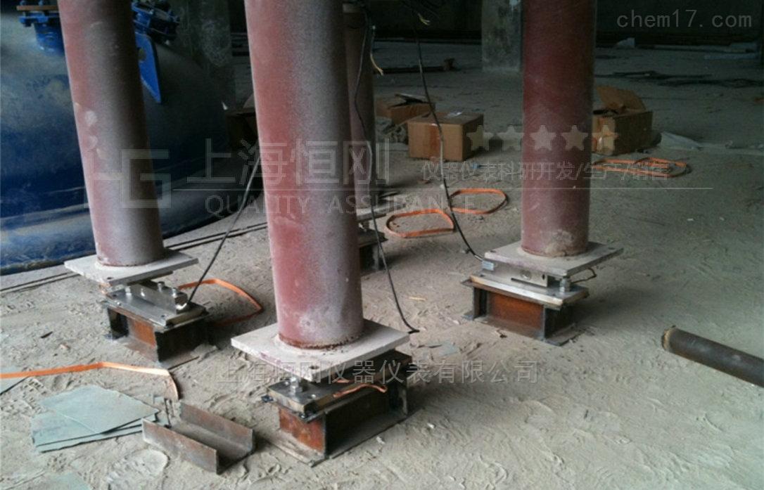 垂直料罐称重模块系统 压式称重传感器模块
