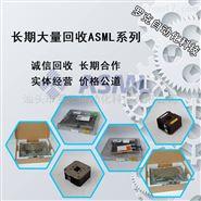 KLA-Tencor 0088290-000
