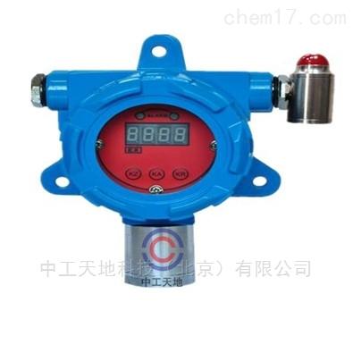 VOC在线监测系统(电化学)
