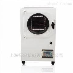 家庭专用冻干机 家庭用冷冻干燥机
