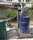 200升化工聚醚灌装机 聚醚化工大桶装桶机
