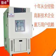 高低温试验箱深圳恒温恒湿试验机