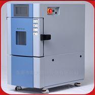 SMA-22PF升级版22L0~150℃恒温恒湿试温小房子