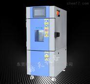 恒温恒湿检测装置 升级版22L 皓天生产商