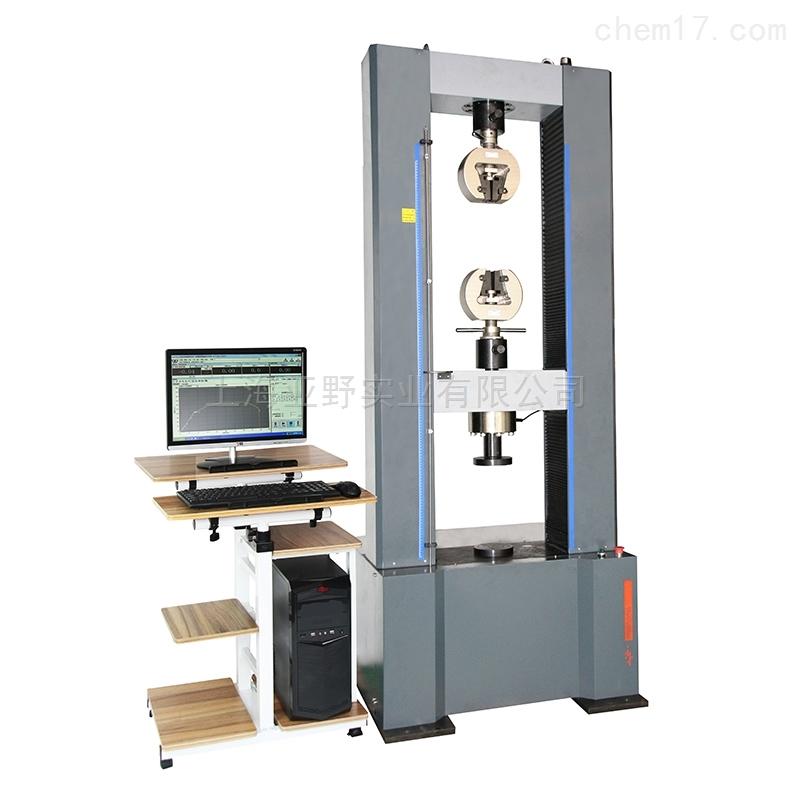 大型拉力测试仪液晶显示电子万能试验机