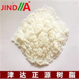 201*7阴离子树脂阴离子交换树脂201x7  D201软化水树脂厂家