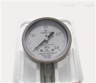 Y-100BF不锈钢压力仪表