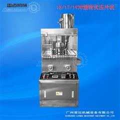 大型旋转式压片机多少钱一台?