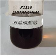 石油磺酸钠 68608-26-4