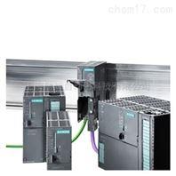 西门子S7-300PLC模块供应商