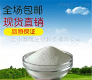 盐酸达克罗宁优秀原料嘉隆出售