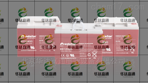 北京华达富通电源设备有限公司
