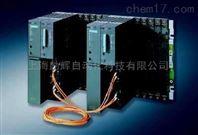 高价回收西门子S7-400PLC模块