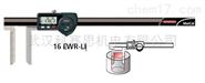 马尔内尺寸带长测量爪卡尺10-200mm4103085