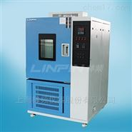 高低温湿热试验箱的全国十大品牌