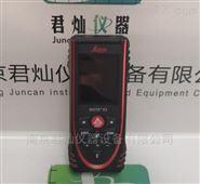 徕卡DISTO X3/X4手持激光测距仪