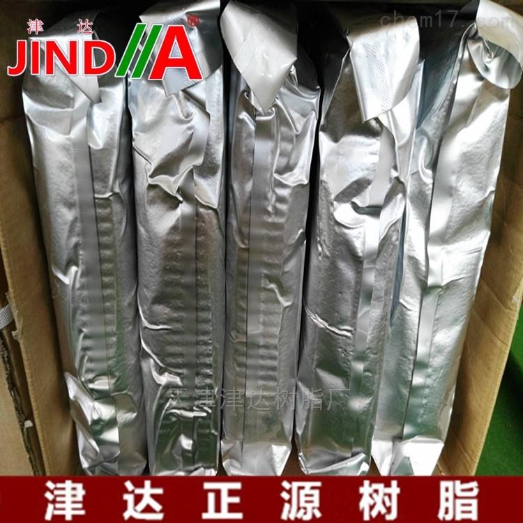 超纯水树脂 抛光树脂 国标去离子树脂低价