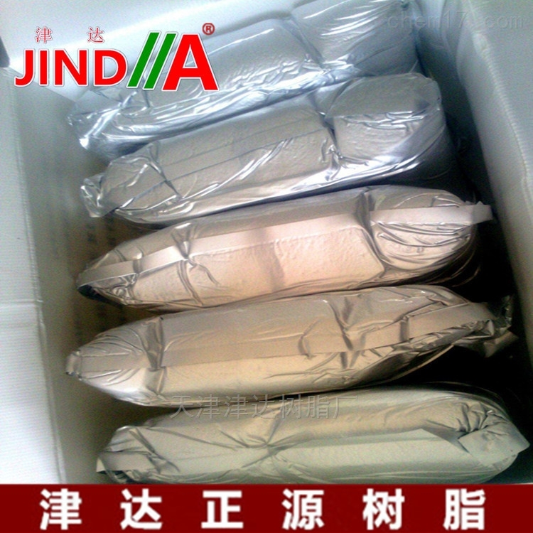 低价抛光树脂去离子树脂超纯水树脂全国配货