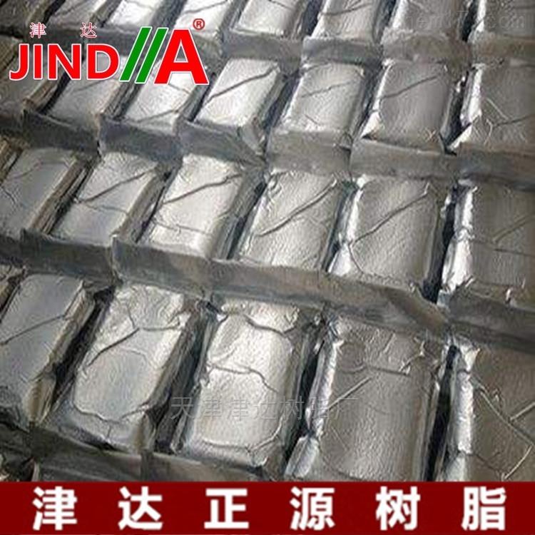 电标去离子树脂 超纯水树脂 抛光树脂直销