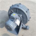 5.5KW增壓2HTB65-704多段式鼓風機