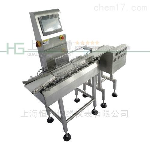 食品流水皮带称重机 自动称分量选别机