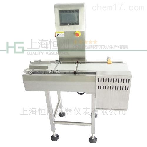 食品厂高精度称重机