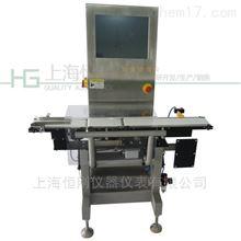 制厂重量识别机,粒包装缺料少料分选称