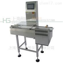 山东工厂自动分选机,在线检重秤供应商