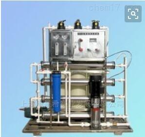 康晨希供应纯化水制备系统