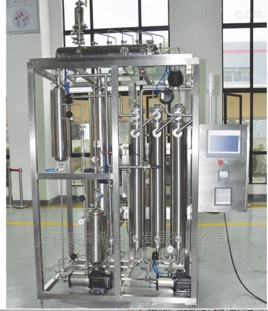 康晨希供应电加热多效蒸馏水机