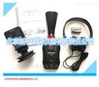 超聲密封探測儀、泄漏檢測、超聲波檢漏儀