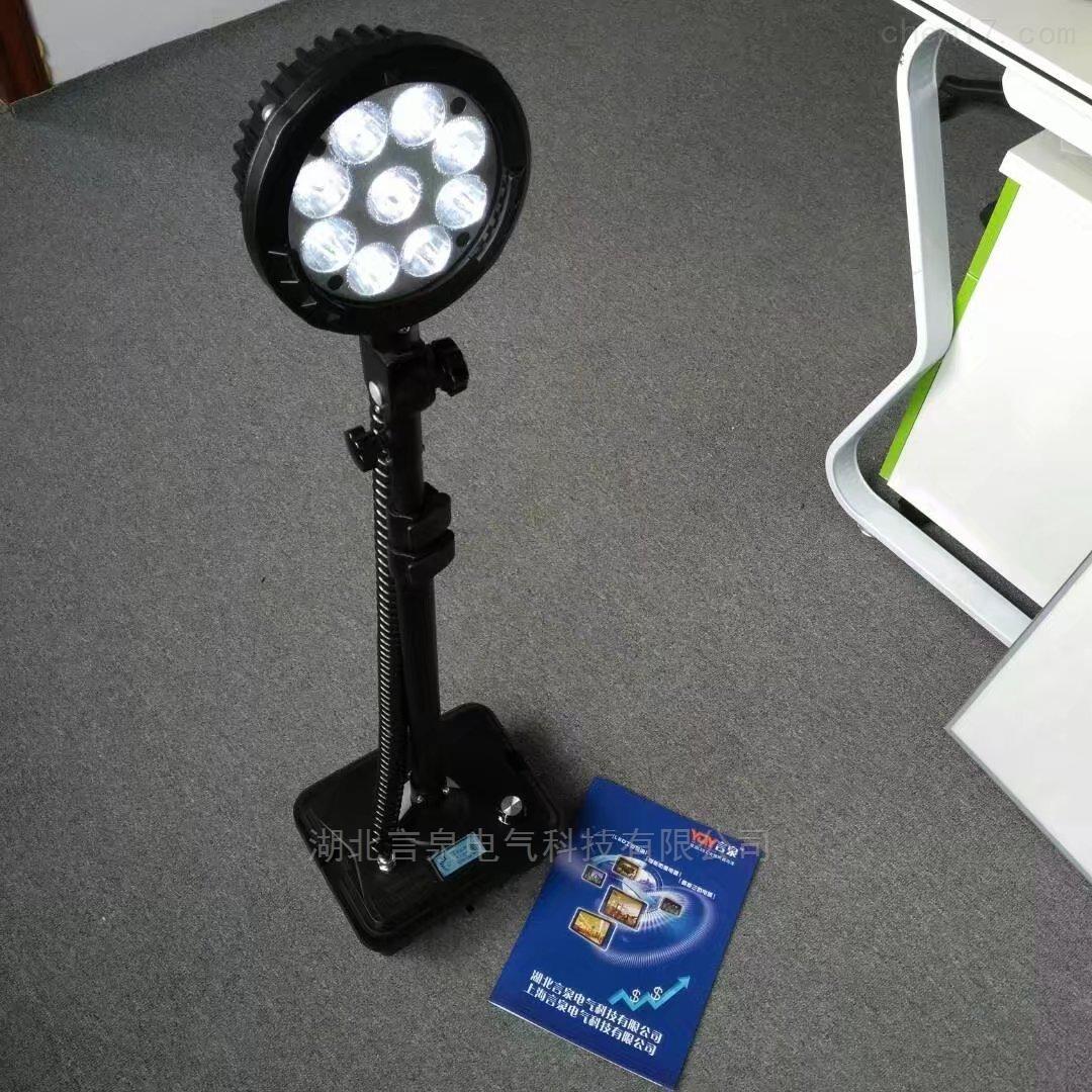 FD8120C电力船舶移动灯蓄电池抢险应急照明