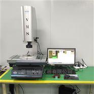 萬濠影像儀VMS-3020F