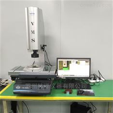 VMS-3020F二次元影像儀